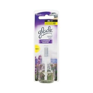 Glade Freshener Refill Lavender 7ml