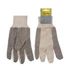 PnP Polka Dot Gloves Reg