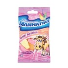 Manhattan Mini Milk Bottles 50g