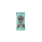 ZANG CAFFEINATED MILK CHOCOLATE 14GR