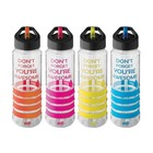 02 To Go Sport Drink Bottle