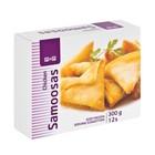 PnP Chicken Samoosas 12s
