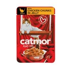Catmor Adult Chicken in Jelly 85g x 36