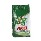 Ariel Handwash Powder 1kg x 6
