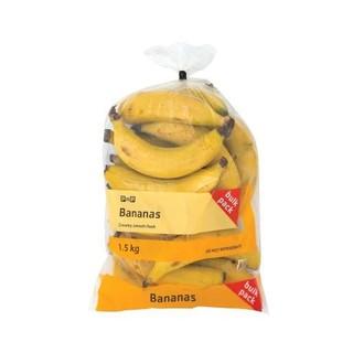 Bananas 1.5kg Bulk Value Bag