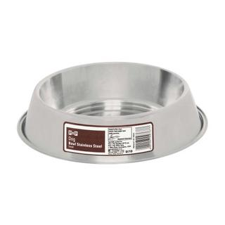 PnP Small Stainless Steel Pet Bowl