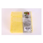 Dinu Serviette Bistro Yellow Check 50ea