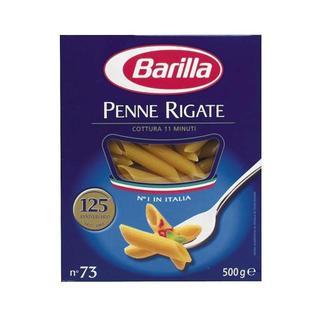 Barilla No 73 Penne Rigate 500g