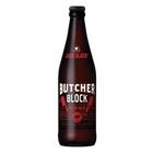 Jack Black Butcher Craft Beer 440 ml  x 24